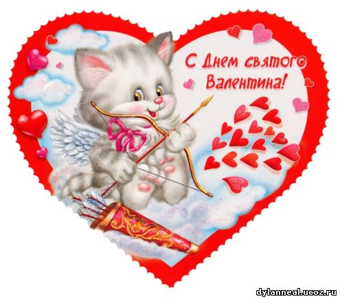 http://dylanneal.ucoz.ru/_nw/1/17919540.jpg